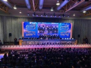 """צפו: כינוס הבחירות של אגודת ישראל בביתר - """"להקהל ולעמוד על נפשם"""""""