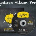 בקרוב! מוטי אילוביץ' באלבום חדש – רעיונות – האזינו לתקציר