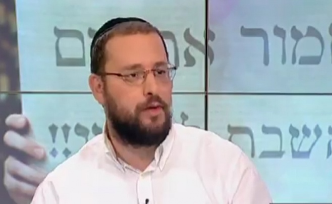 אסור לסלוח ליולי אדלשטיין | ישראל כהן