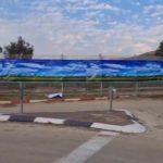 """ניסיון הסוואה? השלט התמוה שחיילי צה""""ל תלו בגבול לבנון"""