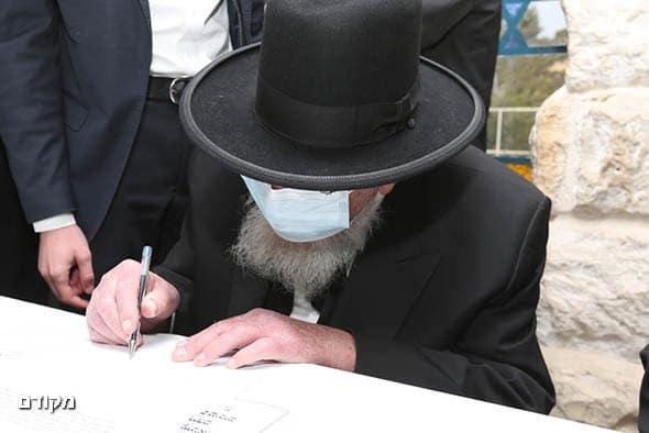 צילום: ועד הרבנים