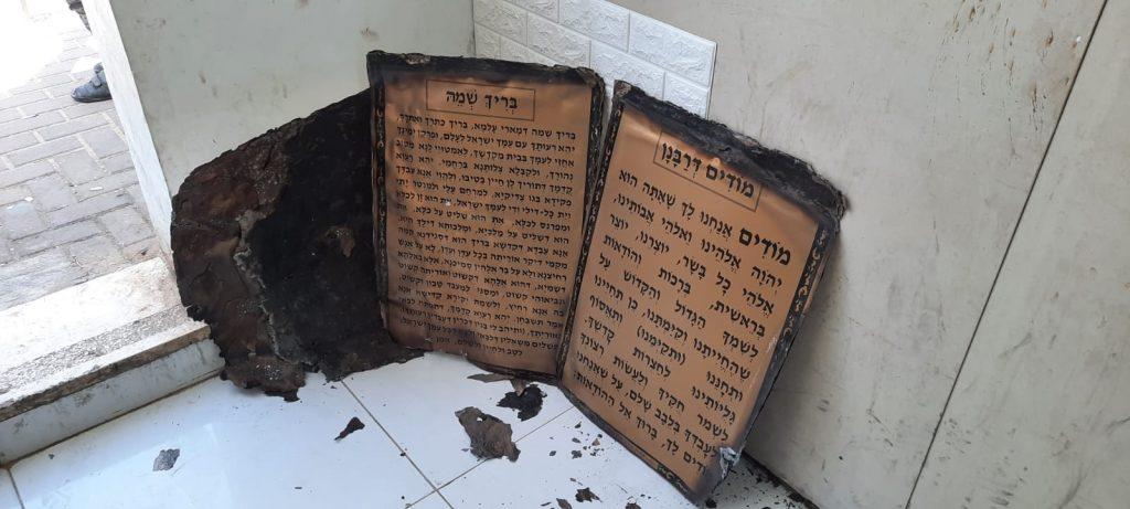 צפו: בתי כנסת הוצתו בבני ברק ורמת גן