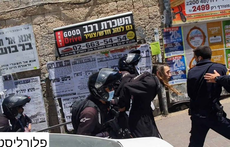 מעצר במאה שערים צילום יאיר לוי