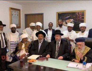יהודי אתיופיה // צילום: דוברות הרבנות הראשית