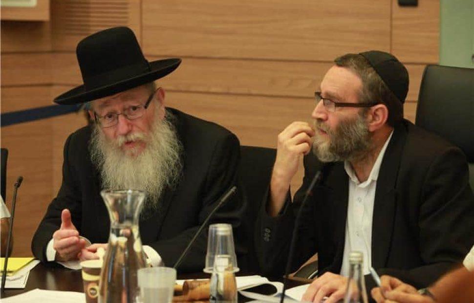 גפני ליצמן אתר הכנסת