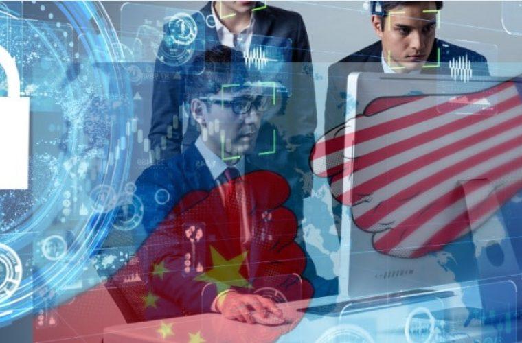 סין ארה