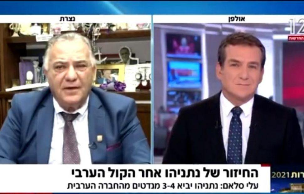 צילום מסך: חדשות 12