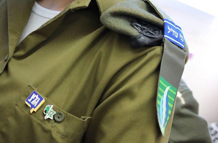 חייל עונד את סיכת גלי צה