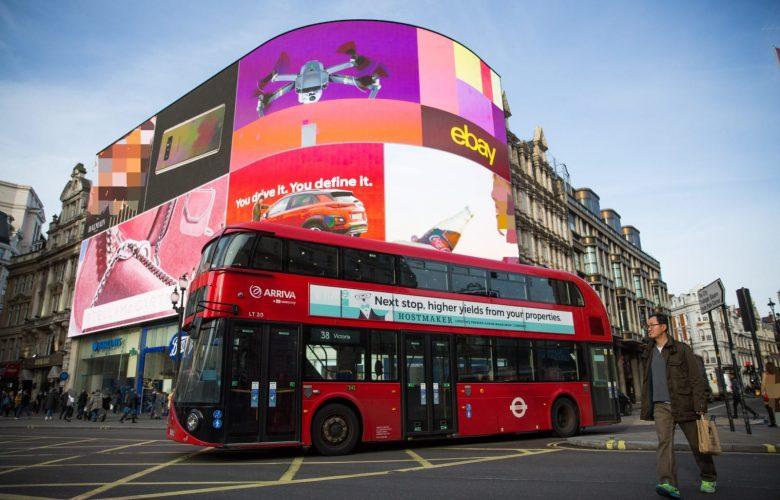 רחובות לונדון | צילום: פלאש90