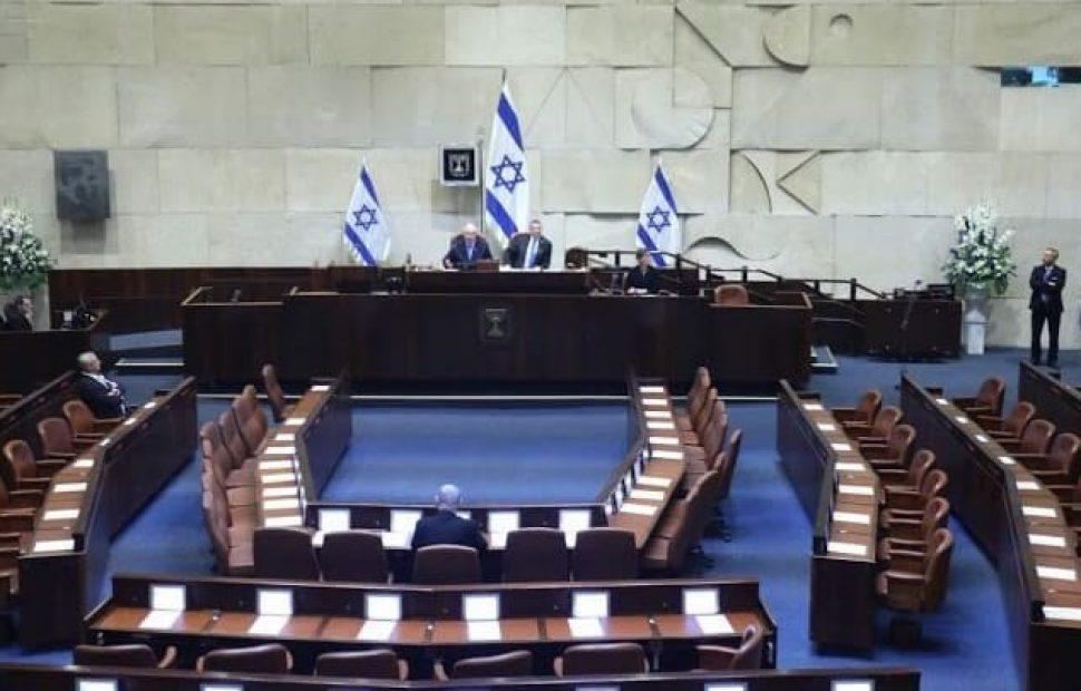 מליאת הכנסת צילום: גדעון שרון, דוברות הכנסת