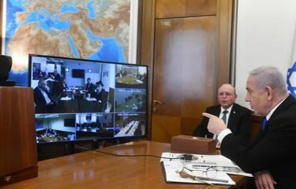 ישיבת הממשלה דרך הזום צילום: לע
