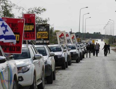 מחאת הרבש