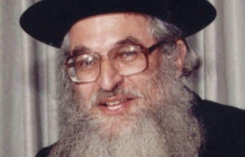 הרב פינקוס זצ