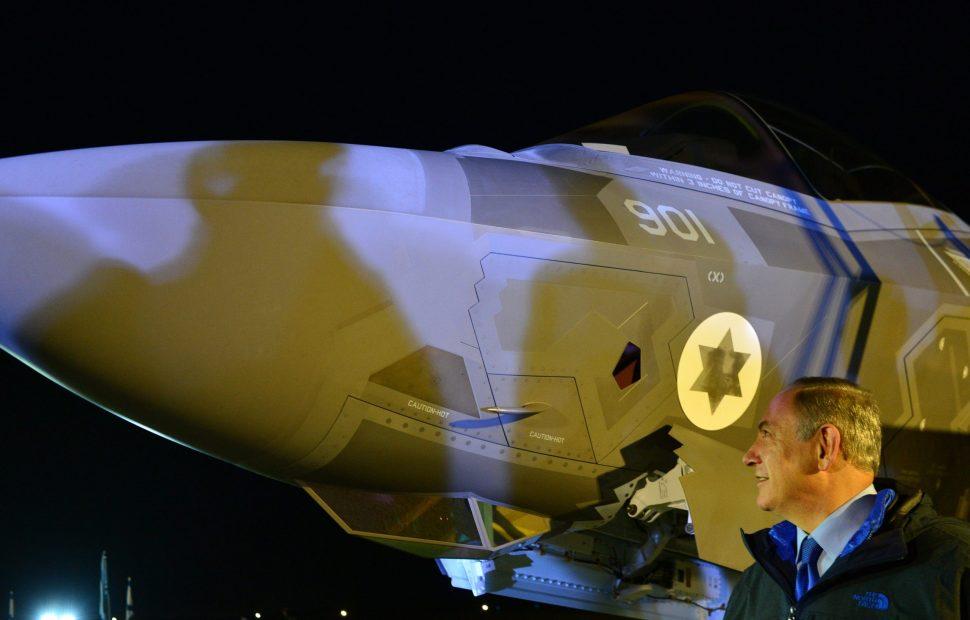Israeli prime minister Benjamin Netanyahu at a ceremony for the new F-35 Adir stealth fighter jet at the Nevatim Air Force Base in the Negev Desert. December 12, 2016. Photo by Kobi Gideon/GPO ***HANDOUT EDITORIAL USE ONLY/NO SALES*** *** Local Caption *** הקרוב ינחתו זוג מטוסי ה- אדיר  הראשונים בבסיס נבטים מטוס חייל האוויר ראש הממשלה בנימין נתניהו בטקס קבלת פנים למטוס הקרב החדש