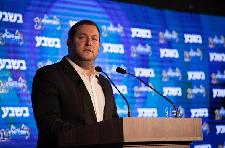 יוסי דגן ראש מועצה אזורית שומרון בכנס 'בשבע'   צילום: Yonatan Sindel/Flash90