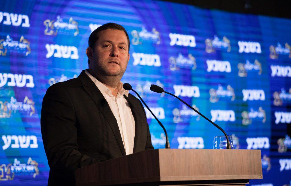 יוסי דגן ראש מועצה אזורית שומרון בכנס 'בשבע' | צילום: Yonatan Sindel/Flash90