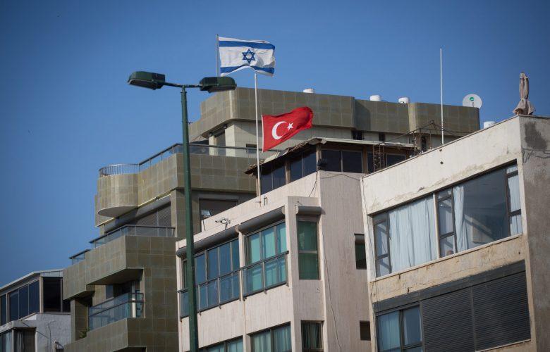 שגרירות טורקיה בישראל | צילום:  Miriam Alster/FLASH90