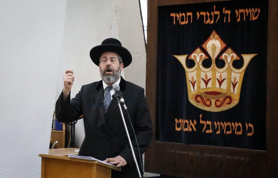 הרב הראשי הרב דוד לאו | צילום: Gershon Elinson/Flash90