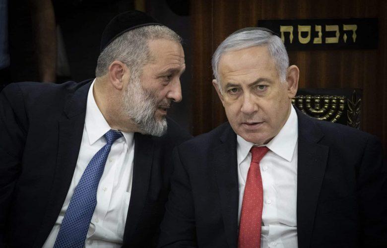 ראש הממשלה בנימין נתניהו ושר הנים אריה דרעי צילום: Hadas Parush/Flash90