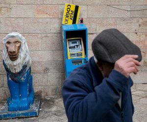 An ATM machine in central Jerusalem on December 11, 2019. Photo by Olivier Fitoussi/Flash90 *** Local Caption ***  כספומט בנק מרכז העיר אילוסטרציה