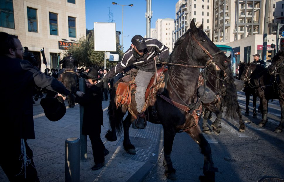 הפגנה - צילום: יונתן סינדל / פלאש 90