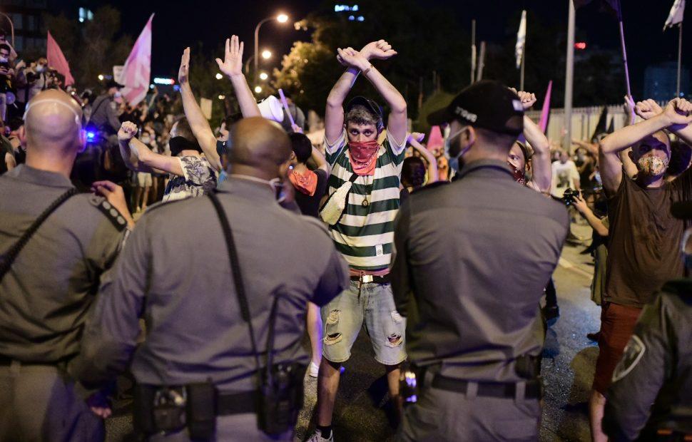 ההפגנה בת