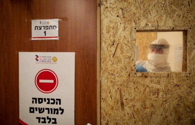 בית החולים זיו אילוסטרציה - צילום: צילום: David Cohen / Flash90