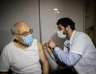 חיסון נגד קורונה. אילוסטרציה // צילום: Flash 90