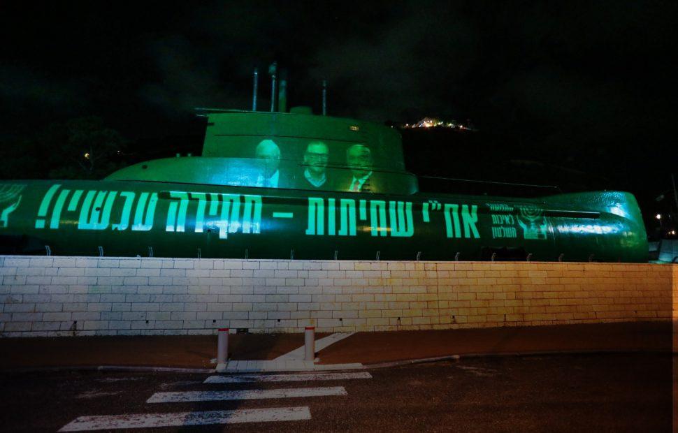 מיצג התנועה לאיכות השלטון על מוזיאון חיל הים בחיפה // צילום: רענן כהן - התנועה לאיכות השלטון