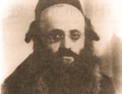 האדמו״ר הקדוש רבי קלונימוס קלמיש שפירא זצ