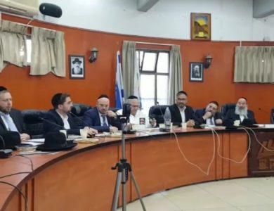 ישיבת מועצת עיירית בני ברק