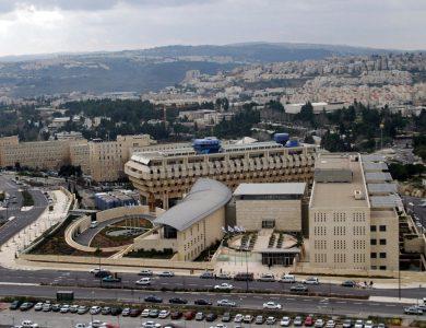 מבט על משרד החוץ בירושלים כשברקע בנק ישראל   צילום נתי שוחט / פלאש 90