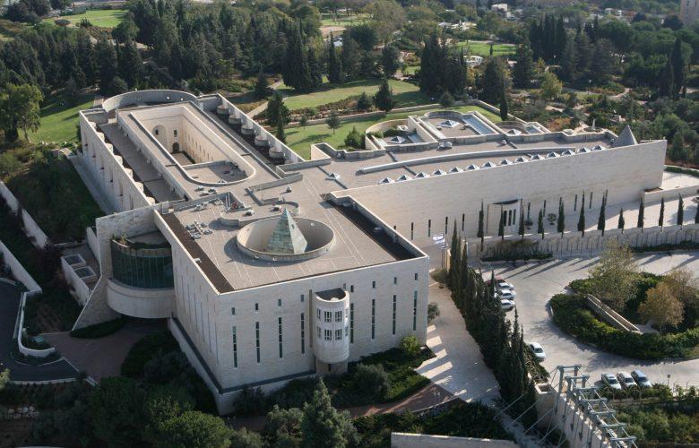 בית המשפט העליון  פלאש 90
