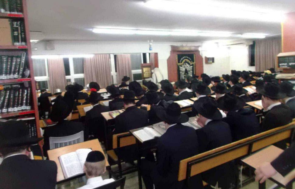 תפילה בישיבה
