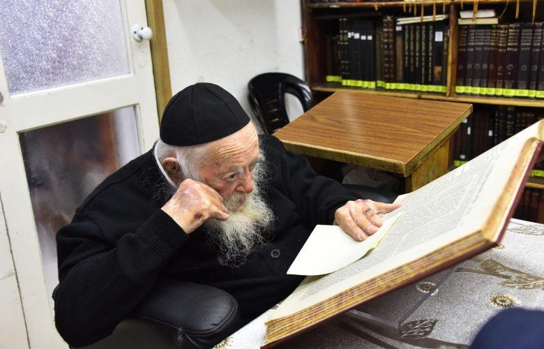 מרן שר התורה רבי חיים קניבסקי קנייבסקי